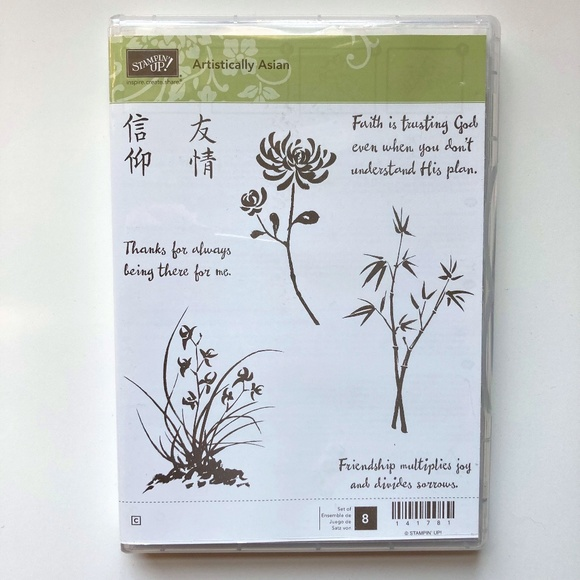 Stampin' Up! Artistically Asian Cling Mount Rubber Stamp Set NEW